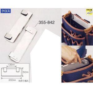 刃折り板 刃折り板A 355-842|interiortool
