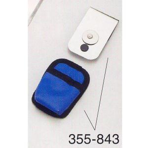 刃折り板Bポケット付き 355-843|interiortool