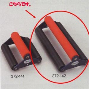 ヤヨイ化学 ダブルプレッサー DP300 CFの圧着工具 372-142 interiortool