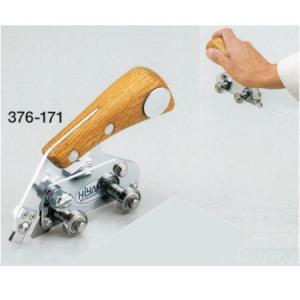 U溝掘り工具 スロットカッター 376-171|interiortool