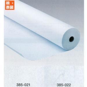 障子紙 ビューテックス無地 巾950mm×長60m 1巻 385-021|interiortool