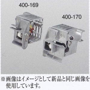 ヤヨイ化学 糊付機用 カッターボックスセット 1つ interiortool