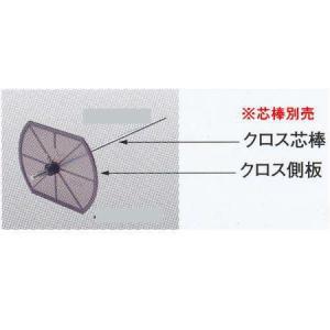 ヤヨイ化学 糊付機用 クロス側板A 蝶ネジ付 φ22用 400-261 interiortool