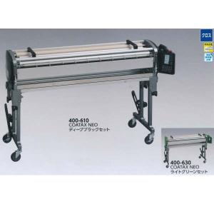 ヤヨイ化学 自動壁紙糊付機 コータックス ネオ COATAXNEO 1台 interiortool