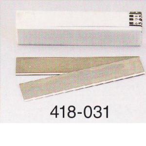 用途  メルトンスクレーパー(y418-052)用の替刃です。  ウォールスクレイパー用の替刃として...