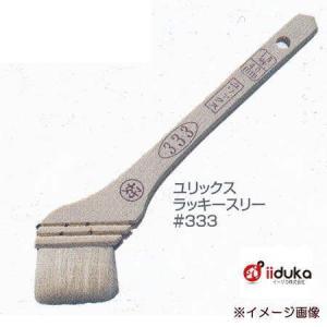 好川産業 白毛 ユリックス ラッキースリー#333 30mm 10号 011053|interiortool