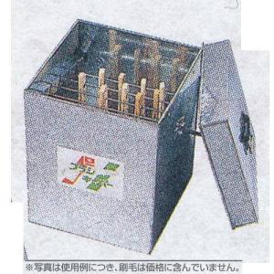 好川産業 刷毛保存缶 ブラシキーパー 大 W260×D255×H310mm 066001 interiortool