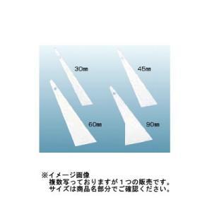 好川産業 YKホワイトベラ 硬質 幅60mm 全長215mm 078423|interiortool