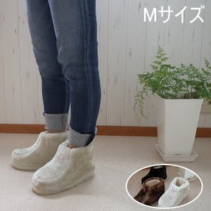 【あったかスリッパ&ブーツ】婦人ボアブーツ室内履き モカ interiorzakka