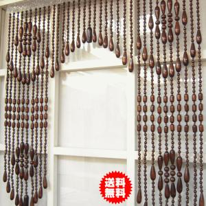 のれん 珠暖簾 楓 35連 巾85×高さ90cm|interiorzakka