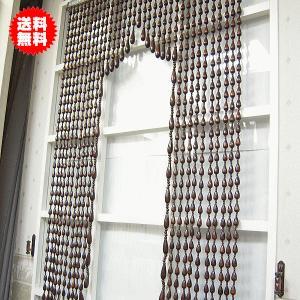 のれん 珠暖簾 しで 35連 巾85×高さ150cm|interiorzakka