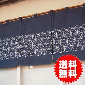 のれん 暖簾 麻の葉 約85×40cm|interiorzakka