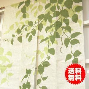 のれん 暖簾 風葉 120cm丈 メール便送料サービス|interiorzakka