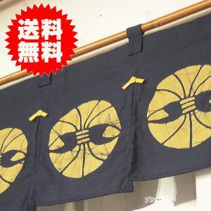 のれん 暖簾 丸のし 25cm丈 メール便送料サービス|interiorzakka