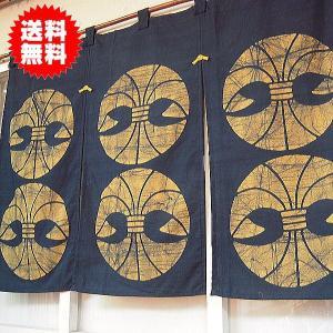 のれん 暖簾 丸のし 60cm丈|interiorzakka
