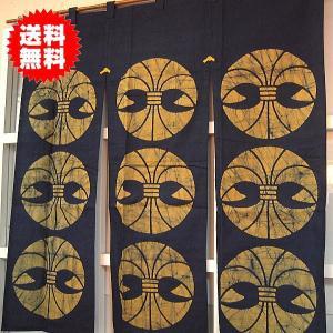 のれん 暖簾 丸のし 90cm丈|interiorzakka