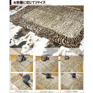 ラグ フェイクファー  ホットカーペットカバー 床暖対応サイズ 130×185cm interiorzakka 03