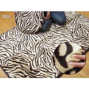 ラグ フェイクファー  ホットカーペットカバー 床暖対応サイズ 130×185cm interiorzakka 05