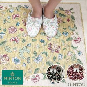 玄関マット MINTON(ミントン)ハドンホール 60cm×90cm 送料無料|interiorzakka
