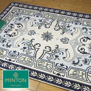 玄関マット MINTON(ミントン)ハドンホールクラシック 45cm×75cm 送料無料|interiorzakka