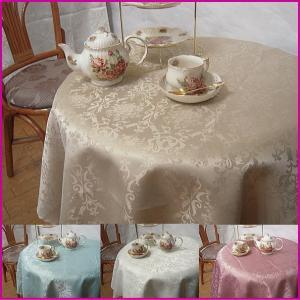 テーブルクロス 撥水 ジャガード織ダマスク柄 サイズ約180cm 円形|interiorzakka