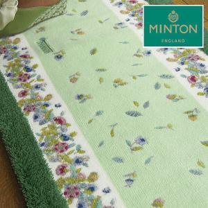 MINTON ミントン ハドンライン キッチンマット 50×150 送料サービス|interiorzakka