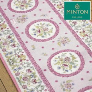 MINTON ミントン マジェスティックハドンホール キッチンマット 50×250|interiorzakka