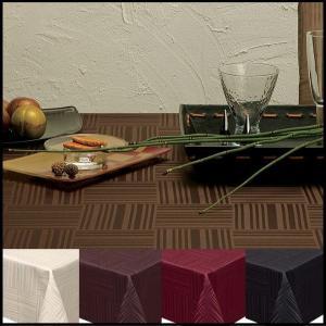 テーブルクロス 撥水 ジェイド サイズ 140×180cm撥水加工|interiorzakka