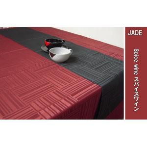 テーブルクロス 撥水 ジェイド サイズ 140×180cm撥水加工|interiorzakka|02