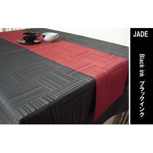 テーブルクロス 撥水 ジェイド サイズ 140×180cm撥水加工|interiorzakka|05
