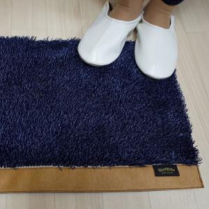 洗える玄関マット バスマット 北欧 50×70cm 日本製calmland(カームランド) 濃紺 Ward Robe(ワードローブ)|interiorzakka
