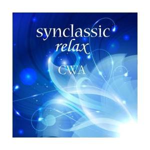 synclassic relax/CWA|intermezzo-ltd