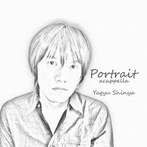Portrait - Acappella - /柳生伸也|intermezzo-ltd