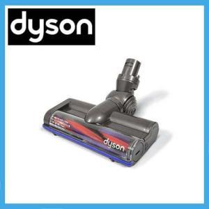 ダイソンDyson Carbon fibre motorised floor tool ダイソン純正 カーボンファイバー搭載モーターヘッド DC58 DC59 DC61 DC62 V6