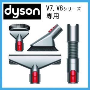 Dyson(ダイソン) Handheld Tool Kit ...