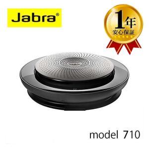 ・Speak 710は個人向け510と法人向け810の中間として生まれた商品です。 ・Speak 7...