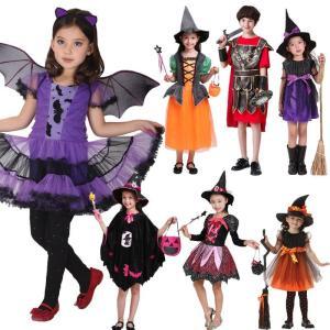 ハロウィン 衣装 2020 仮装 子供用 ウィッチ 巫女 悪魔 魔女 キッズ ハロウィーン コスチュ...