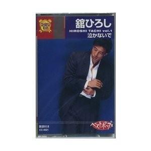 舘ひろし 1(カセットテープ)|inthemood555