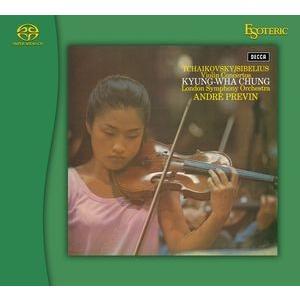 ESOTERIC シベリウス ヴァイオリン協奏曲 他 (SACD)
