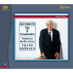 予約 ESOTERIC ベートーヴェン 交響曲全集(SACD5枚組) inthemood555