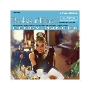 新品レコード ティファニーで朝食を|inthemood555