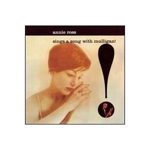 新品レコード アニー・ロス SINGS A SONG WITH MULLIGAN!|inthemood555