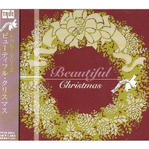 ビューティフル・クリスマス (CD)の商品画像