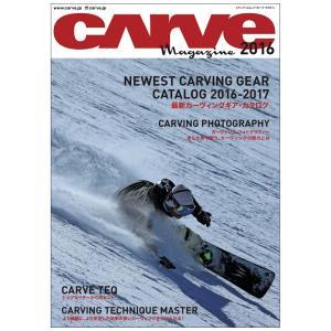 CARVE MAGAZINE 2016|inthenature
