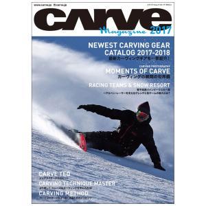 CARVE MAGAZINE 2017|inthenature