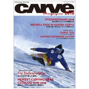CARVE MAGAZINE 2018|inthenature