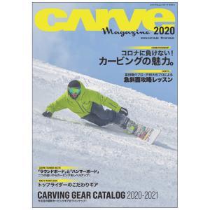 CARVE MAGAZINE 2020|inthenature