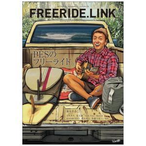 FREERIDE.LINK #04|inthenature