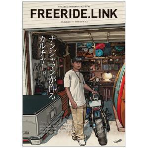 FREERIDE.LINK #05|inthenature
