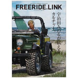 FREERIDE.LINK #06|inthenature